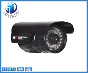 CMOS Waterproof CCTV IR Camera (HT-K1170C)