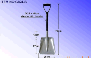 Portable Aluminum Snow Shovel with Handle