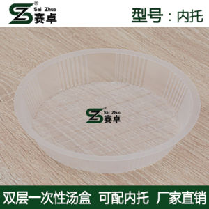 Large Size Thermoforming PP Disposable Bowl Microwaveable with a Inner Tray pictures & photos