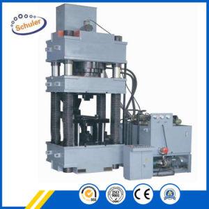 China Metal Extrusion Machine, Metal Extrusion Machine Manufacturers