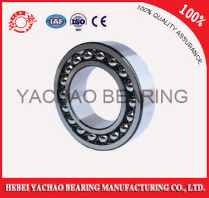 Competitive Price and High Quality Self-Aligning Ball Bearing (1203 ATN AKTN)