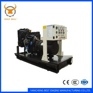 50kw Cummins Standby Power Generator Set for Industrial Use