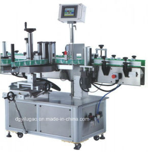 Automatic Front and Back Labeling Machine pictures & photos