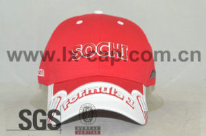 Custom Baseball Cap with 3D Embroidery Logo