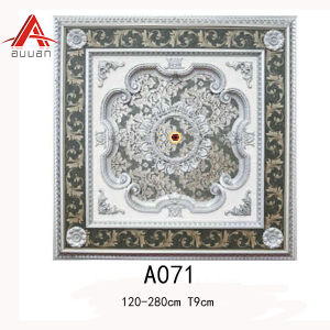 China Pressed Metal Ps Artistic Ceiling