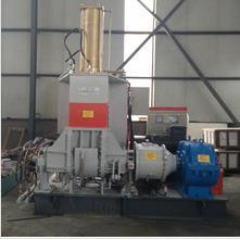 X (S) N-3X32 Electric Heating/Oil Heating Plastic Kneader Mixing Machine