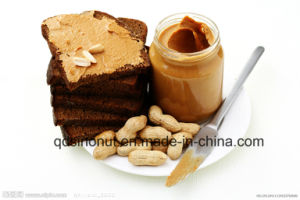 200g Creamy Peanut Butter pictures & photos