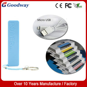 2200mAh Portable Power Bank/Mobile Power for Phone Accessories