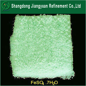 (Factory direct sale) Ferric/Low Iron/Industrial/Ferrous Aluminium Sulphate for Paper Making pictures & photos