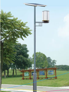 Solar Garden Light (Garden, Yard, Square, Park, Square Lighting) pictures & photos