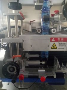 Automatic PVC Sleeve Labeling Machine for Pet Bottle pictures & photos
