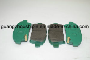 Sintered Metal Front Brake Pads 04465-12581 for Toyota Corolla Nze120 pictures & photos