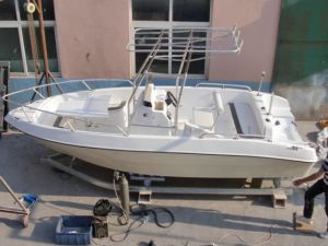Speed Fishing Boat - 550CC Center Console
