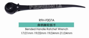 Ratchet Wrench (RFH-F007A) pictures & photos