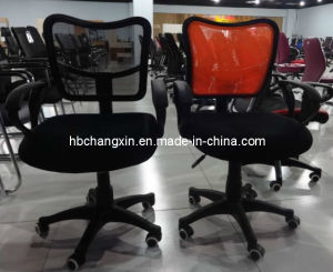High Quality Easeful Computer Mesh Chair pictures & photos