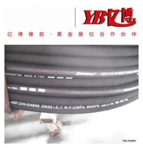 Oil & Heat Resistant Rubber Hose EN856 4SP 3/4 INCH