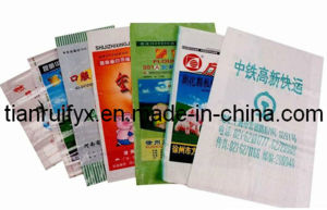 High Quality Practical PP Rice Bag (KR134) pictures & photos