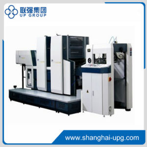 Two Colors Offset Press (LQJD2740) pictures & photos