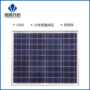 Yuanchan 50W Poly Solar Panel with Low Price and High Quality