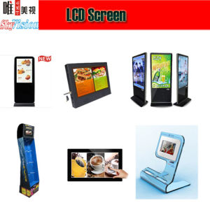 LCD Display with Vesa Hole Easy Fix on Display and Wall Mount pictures & photos