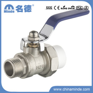 PPR Male Ball Valve with Union Copper Core&Body pictures & photos