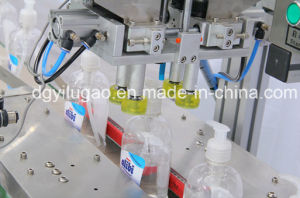 Automatic Inline Plastic Bottle Cosmetics Screw Capping Machine (YLG-C12) pictures & photos