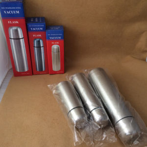 Stainless Steel Vacuum Mug (CL1C-A075A) pictures & photos