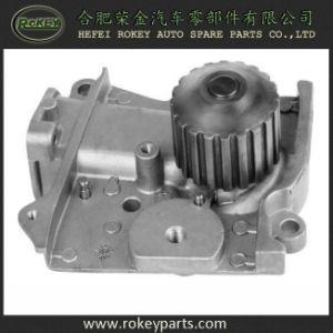Engine Water Pump GMB 145-1420