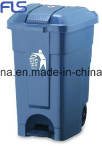 70L Plastic Rubbish Bin with Open Top Lid and Pedal pictures & photos