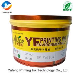 Offset Printing Ink Soy Alice Brand Top PANTONE UV Process