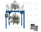 Automatic Four Side Seal Bag Packing Machine (VFFS5000) pictures & photos