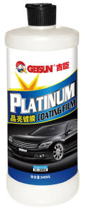 Getsun H-1004 Platium Coating Film