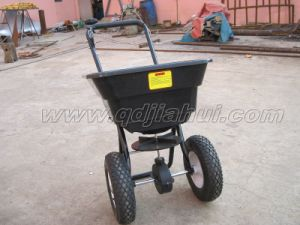 Fertilizer Spreader (SP2423)