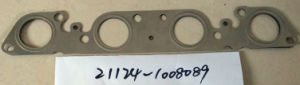 Gasket Manifold for Lada 21114 (2) pictures & photos