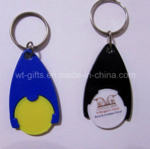 Hot Trolley Coins Key Chain