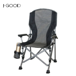 Tremendous Comfortable Portable Luxury Folding Camping Beach Picnic Party Chair For Kids Gmtry Best Dining Table And Chair Ideas Images Gmtryco