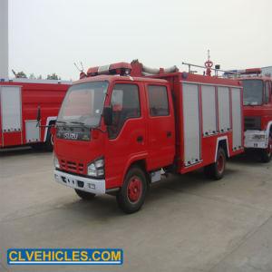 Fire Truck - China Fire Fighting Truck, Truck Manufacturers