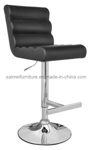PU Bar Stool (SM-106E)