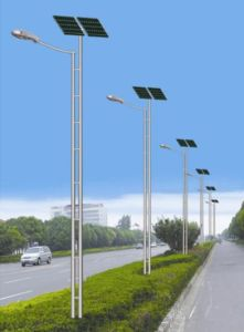 Solar Street Light with 75W LED Light 5year Warranty
