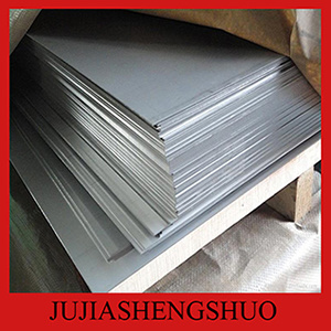 Lower Price Stainless Steel Plate 904L