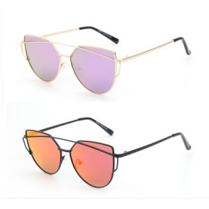 Customized Fashionable UV Protection Children Sunglasses pictures & photos
