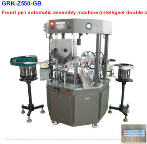 Stationery Machinery--Fountain Pen Automatic Assembly Machine pictures & photos