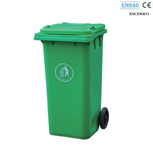 120L Outdoor Bin/ Waste Bin (FS-80120A)