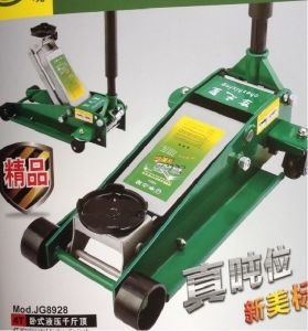 Fsd-Jg8800 Horizontal Hydraulic Jack pictures & photos