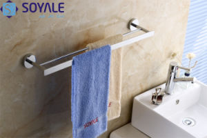 Brass Double Towel Bar with Chrome Plated (SY-1048)