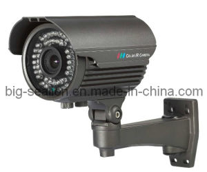480 Tvl IR Weatherproof Fixed Lens Camera with 3 Years Warranty (VT-1222VH)