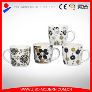 White Fine Porcelain Mug in Imprint (GP1008) pictures & photos