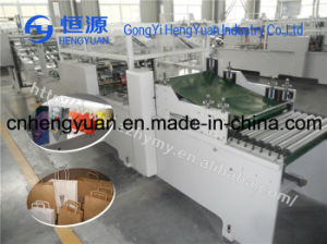 High Speed Carry Bag Making Machine with Handle Inline