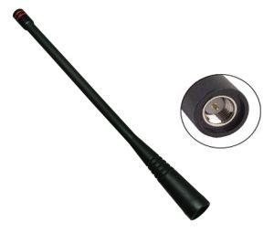 UHF Antenna Vertex Standard ATU-6D VX-160 VX-180 VX-210A VX-600 VX-800 VX-900