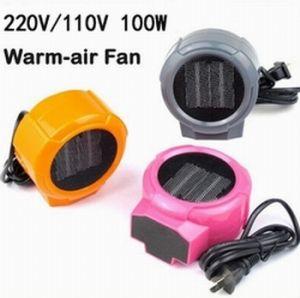 Delicieux 100W Portable Mini Fan Heater (101)